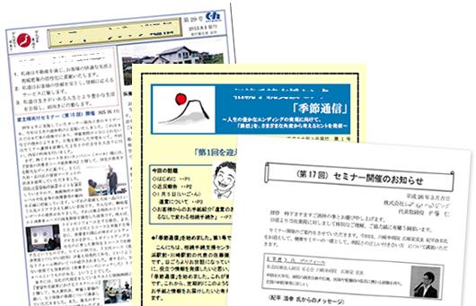 チラシやニュースレターなど、Wordで作ったデータも印刷サンプル。