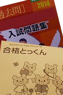 問題集・テキストコピーサンプル