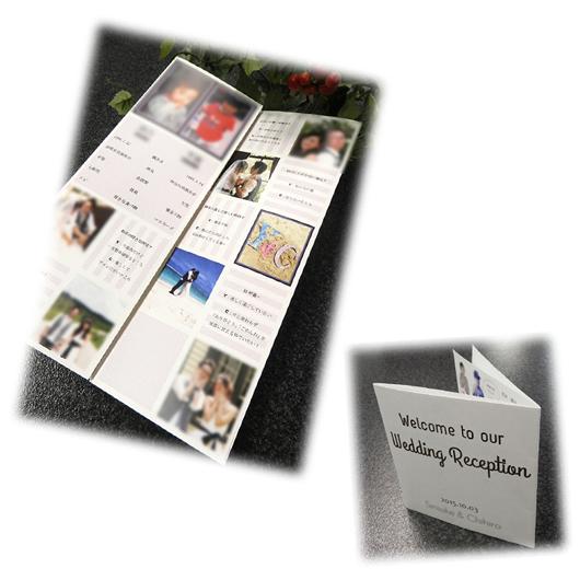 結婚式席次表オリジナル印刷事例