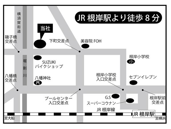 寿美術印刷工場アクセスマップ