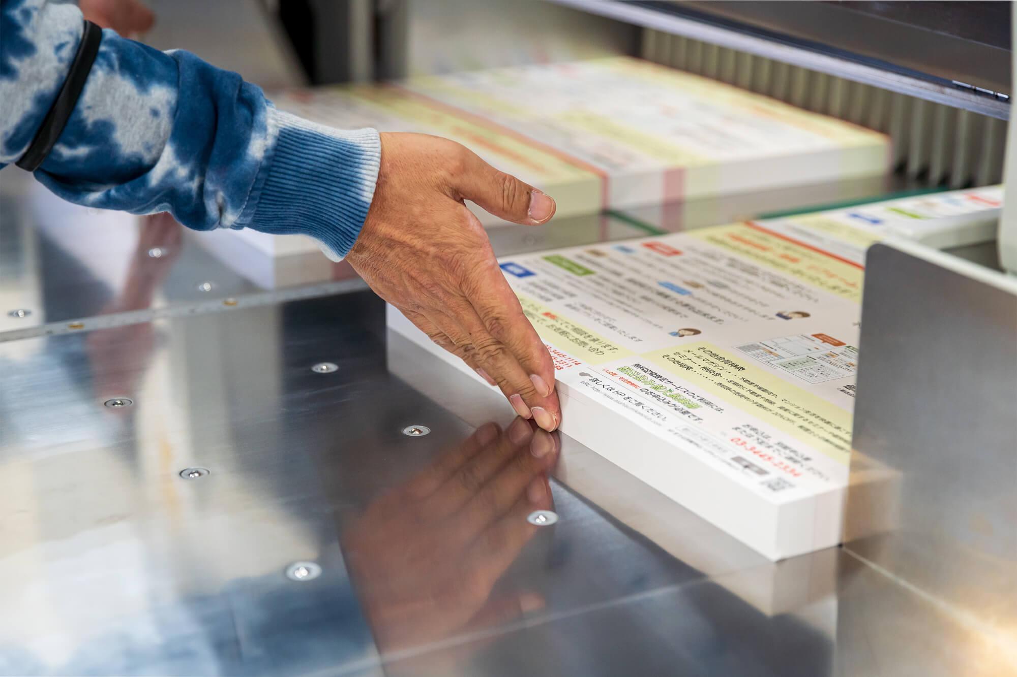 プリントマンの用紙裁断サービス