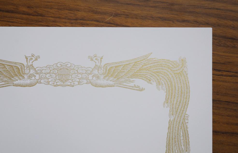 賞状印刷・箔押し印刷サンプル