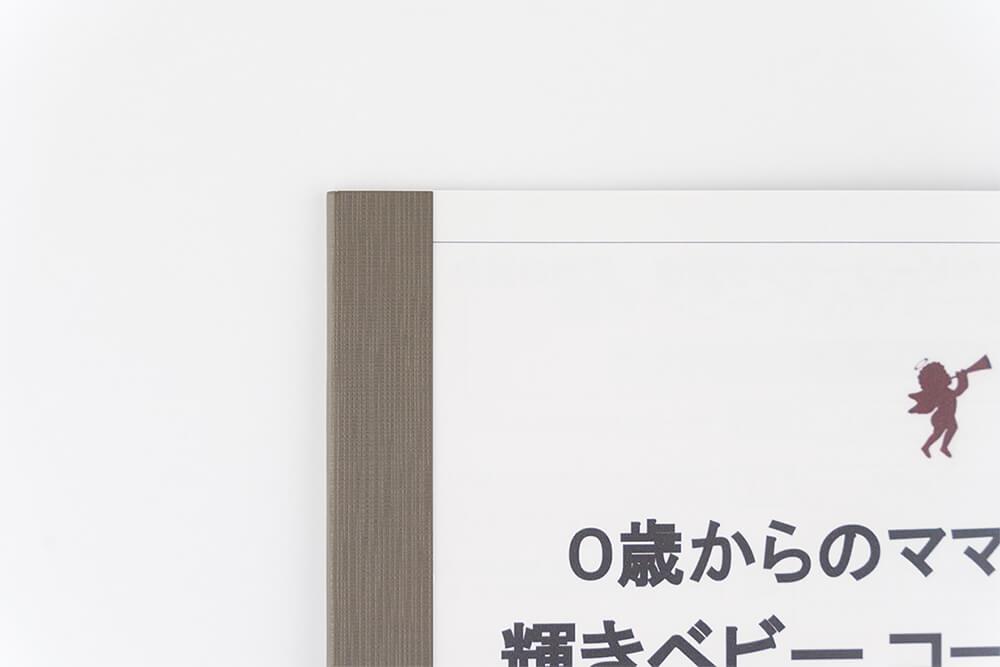 テープ製本印刷