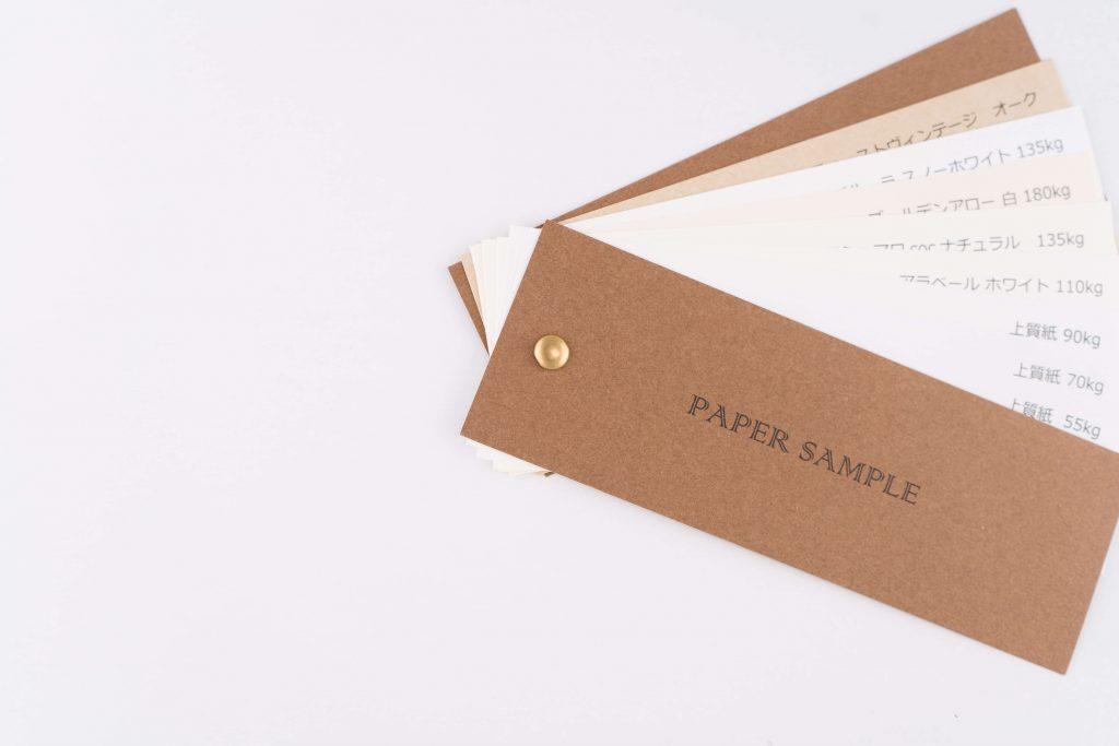 印刷用紙と用途について